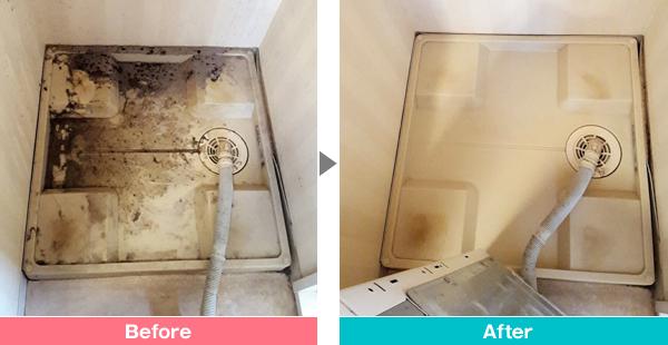 洗濯機防水パンのクリーニング