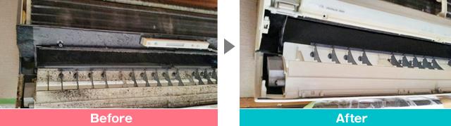 エアコンの内部のカビ除去の前後比較