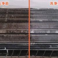エアコンの汚れは分解洗浄